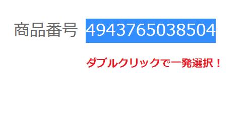 150722_05